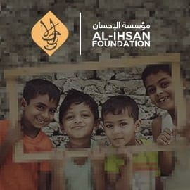 Al-Ihsan charity website